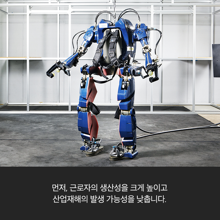 Hyundai's New Transportation Exoskeleton is Less Iron Man and More Aliens