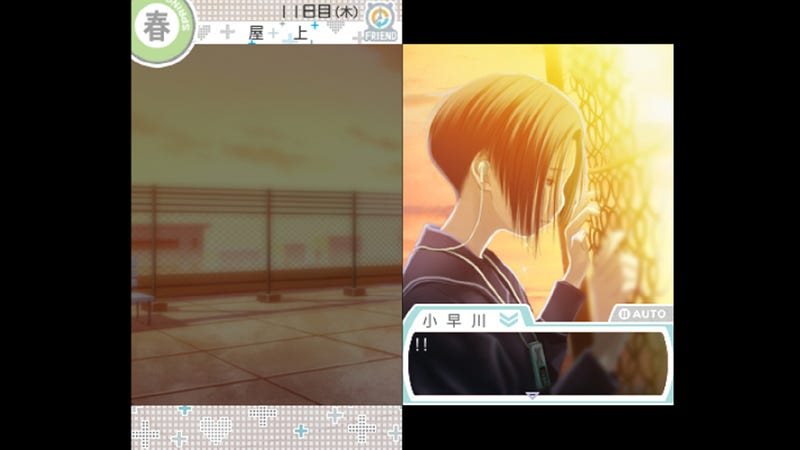 How I Wooed a Virtual Girl in Just 74 Days