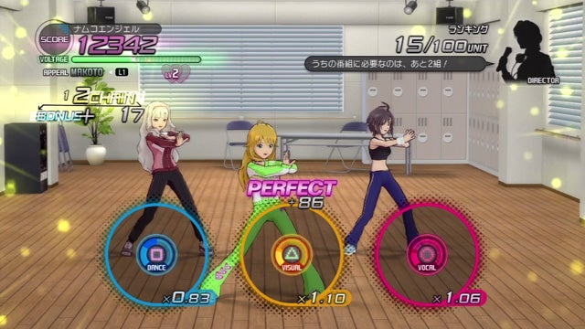 Dance For Me My Pretties! (Two Hours with The Idolm@ster 2)