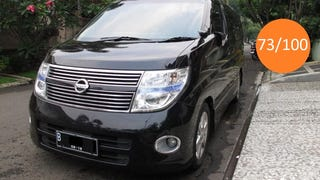 2008 Nissan Elgrand: The Oppositelock Review