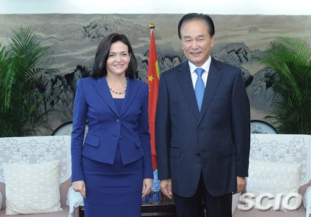 Sheryl Sandberg Is Definitely Never Running for Political Office, Nope