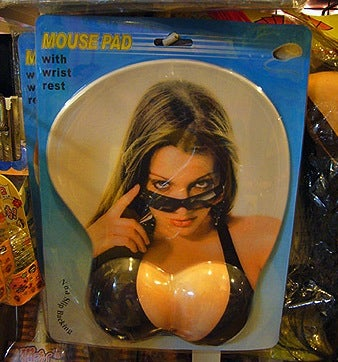 Another Boobie Mousepad