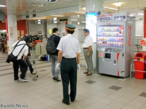 Japanese Vending Machines Dole Out Free Beverages During an Emergency