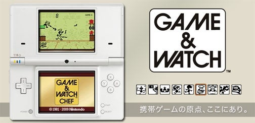 Game & Watch Titles Coming To DSi Ware