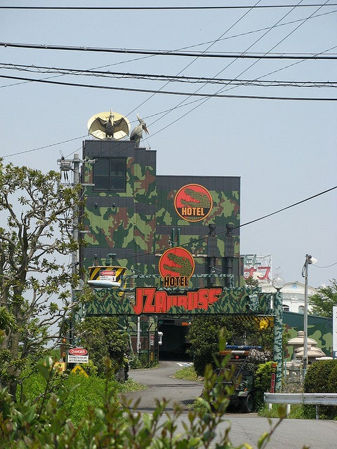 Who wants to stay at a Jurassic Park themed love hotel?