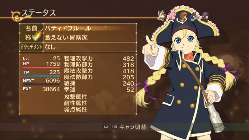 Pirate Girl (And Pantsu) in Tales of Vesperia Demo