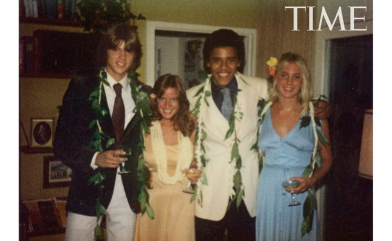 At Long Last, Here are Obama's Prom Pics