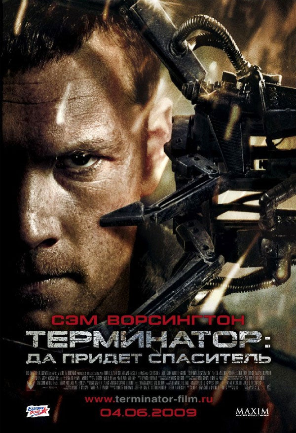 The First Terminator Salvation Reviews Are Out! Plus 3 Dollhouse Clips! And Lost Answers!