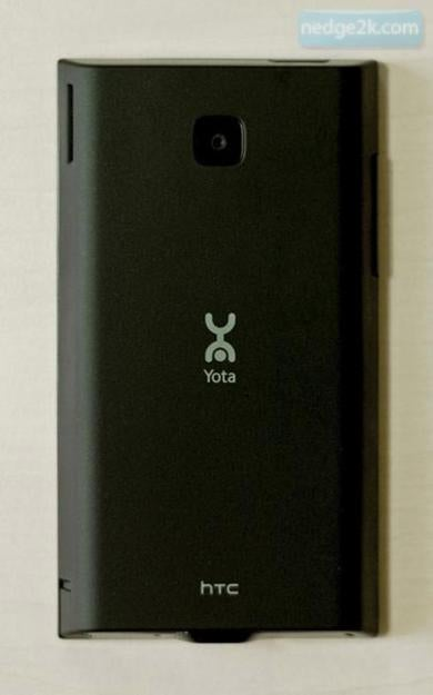 Leaked HTC T8290 Has Touch HD Resolution, WiMax, Sharp Corners