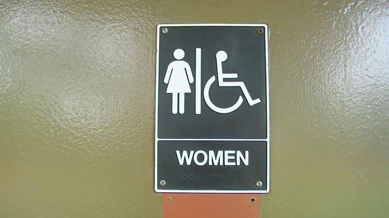 Financial Firm Wants Fewer Women's Toilets in Its Manhattan Office