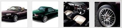 SUPER BEIGE LEATHER POTENTIAL! Mazda MX-5 Blaze to Debut in Japan