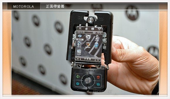 Taiwanese Guy Turns his Mobile into Fully-Functioning Transformer-Phone