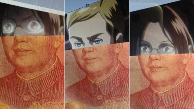 Attack on Titan Makes Chinese Money Funny