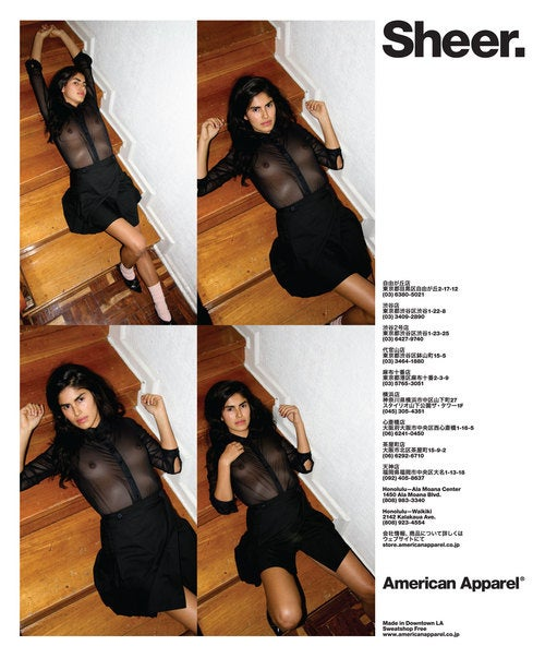 Only You Can Choose Not to View American Apparel Nipple Ads