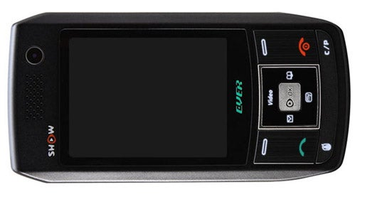 KTF's EV-W100 Phone Lets You Be Deepthroat Anywhere