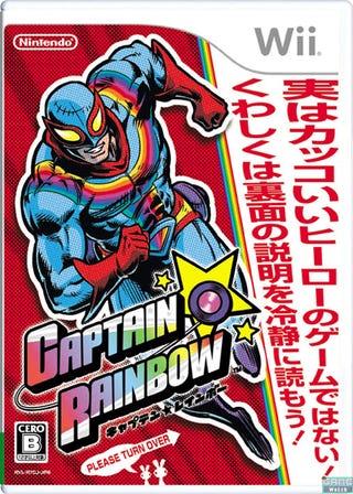 """Captain Rainbow Says, """"Please Turn Over"""""""