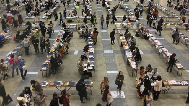 Threats Against Manga Artist Lead To Empty Tables At Comiket 83