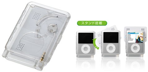 Green House iPod nano Crystal Case Protects Your iPod, Makes a Twittering Mockery of Your Music