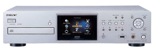 Sony HDD NAC-HD1: CD and 250GB HDD Music Server