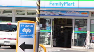 Charge Your EV When Buying Dried Squid, Green Tea At Japan's FamilyMart