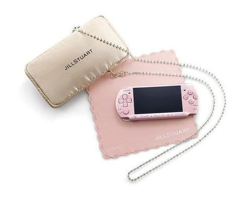 The Cutest PSP Bundle Of 2010