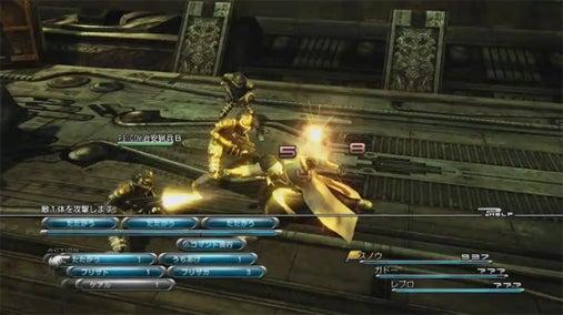 Final Fantasy Countdown Reveals...