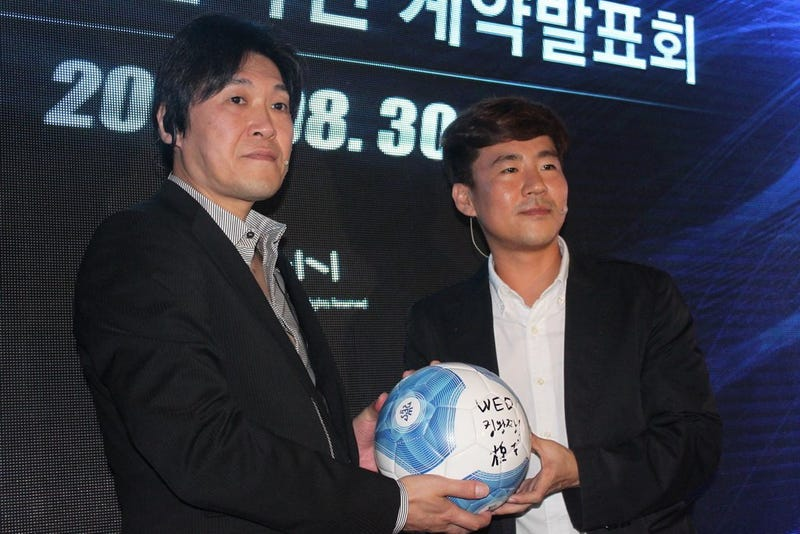Winning Eleven Online Is Made for Korea