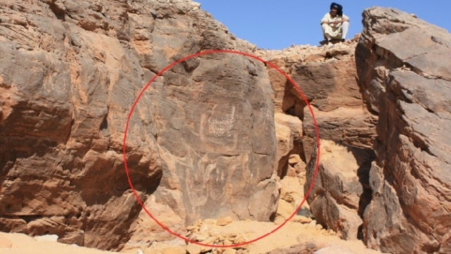 5000-year-old carving depicts Egypt's earliest known pharaoh