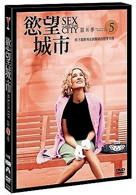 Carrie Bradshaw's Method Of Investigative Journalism Gains Favor In China