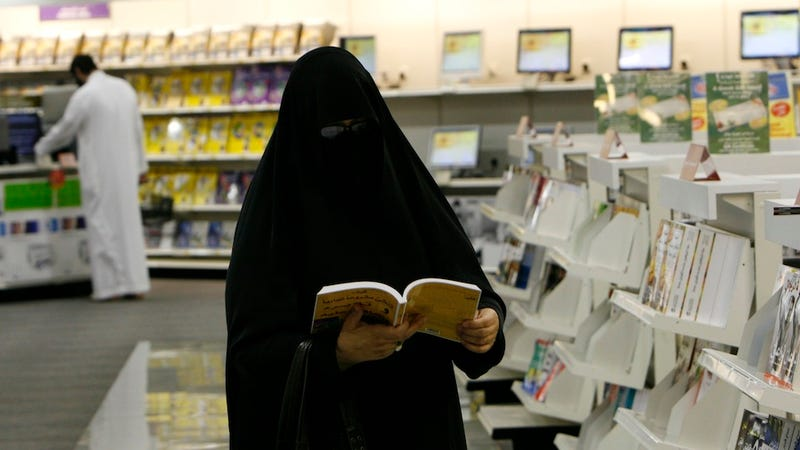 Saudi Arabia Allows Women to Serve as Attorneys in Court — Can Looking at People Be Far Behind?!
