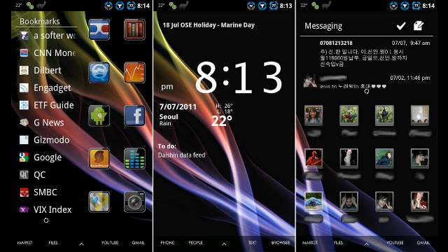 The Quick Access Home Screen