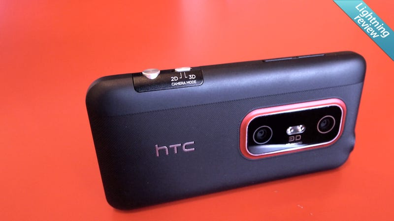 HTC Evo 3D: Oh My God Make It Stop Hurting