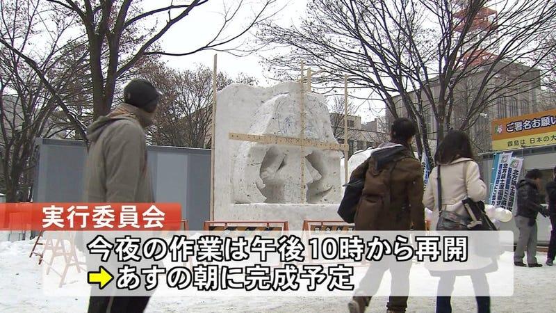 Virtual Snow Idol Being Rebuilt. Hopefully It Won't Injure Old Ladies.