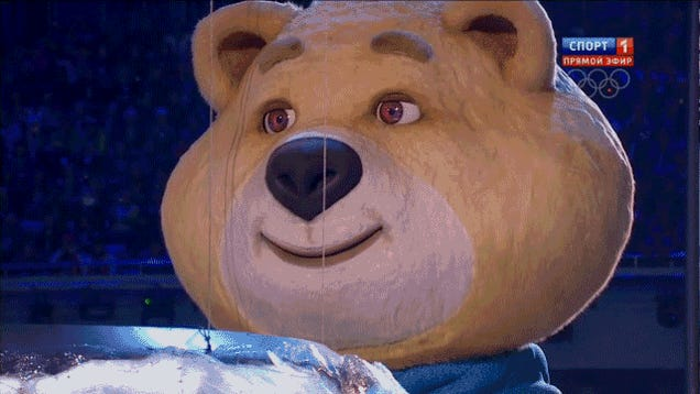 Crying Nightmare Bear