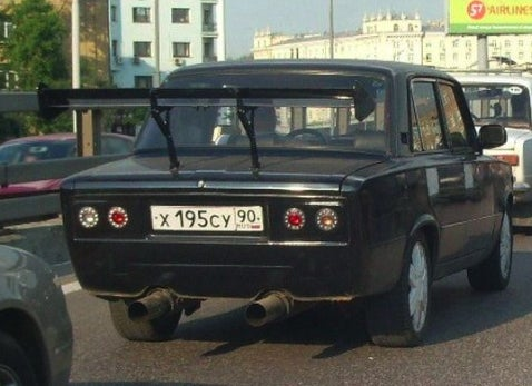 In Russia, Fiat Ladas YOU!