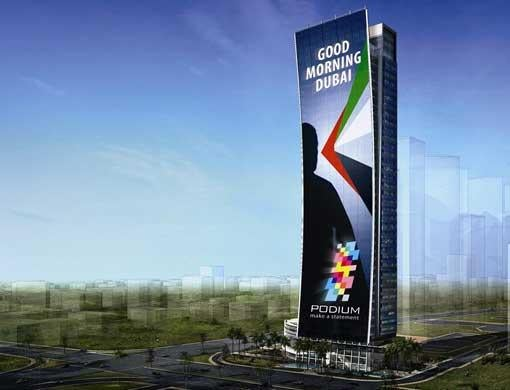 The World's Largest LED Screen Is, Of Course, In Dubai