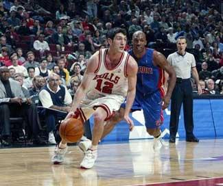 Free Darko Playoff Pants Party: Pistons Vs. Bulls
