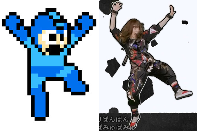 This Ninja Music Video Is Bizarre, Wonderful, and Has a Cool Mega Man Reference