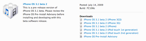 iPhone 3.1 Beta 2 OS Now Lets You Debug Over Wi-Fi (Update: And Maybe Kills Tethering)