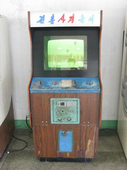 North Korean Arcades Are Incredibly Sad
