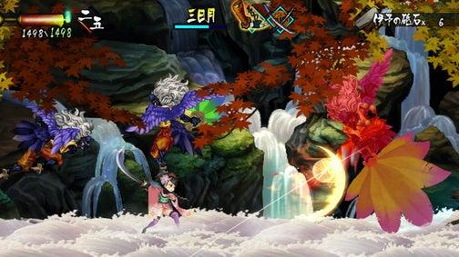 Muramasa The Demon Blade Preview: So, So Pretty