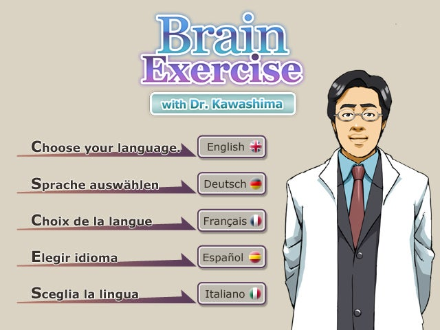 Dr. Kawashima Brings Brain Training To PC