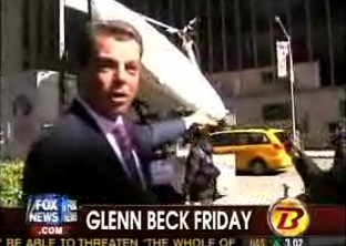 Shepard Smith Asks: What's Glenn Beck Building In There?