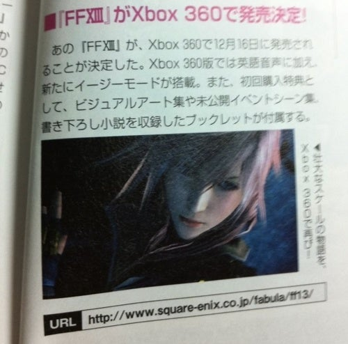 Japan Finally Getting Final Fantasy XIII On The Xbox 360