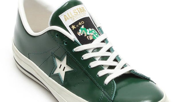 Bowser Gets His Own Converse Sneakers In Japan