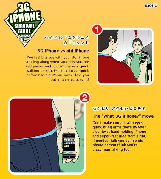 The iPhone 3G Survival Guide: Complete With Cartoons and Broken English