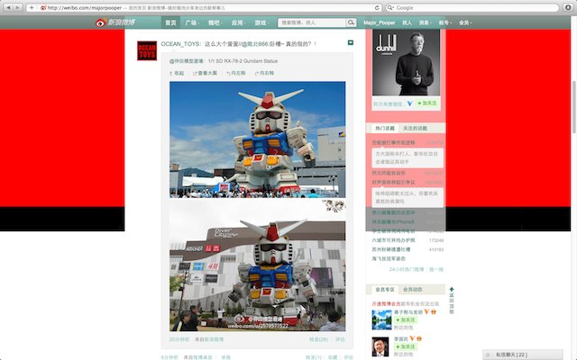Why Sina Weibo Is Better Than Twitter (Even Though They're Pretty Much The Same...)