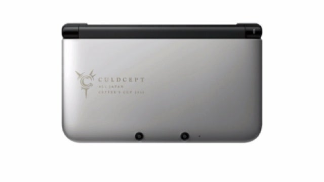 You Can Win This Super Rare Nintendo 3DS XL in Japan