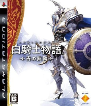 White Knight Chronicles, Dissidia Reign Supreme In Japan
