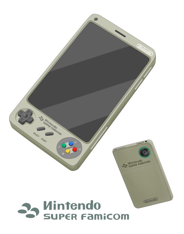 A History Of Bad Nintendo Phone Ideas